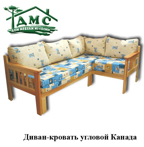 Угловой Диван Кровать В Москве