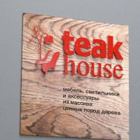 TeakHouse