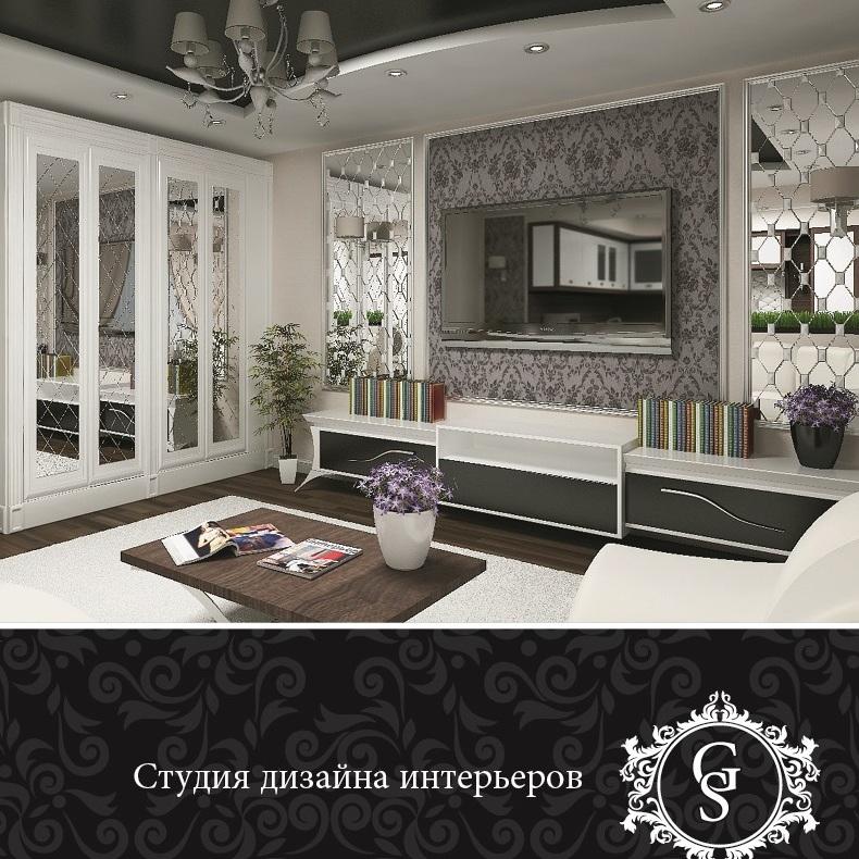 Дизайн интерьер студии москвы