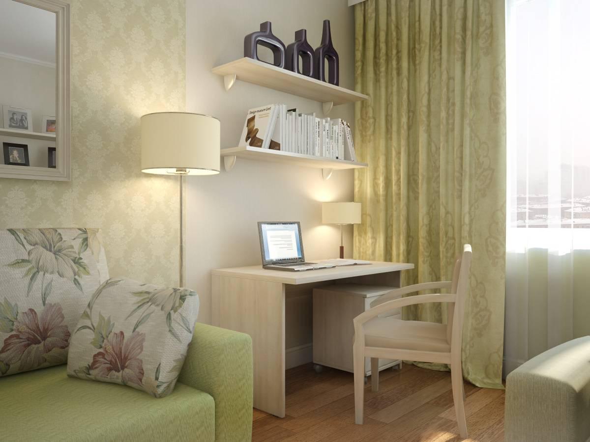 Дизайн комнаты с диваном и письменным столом