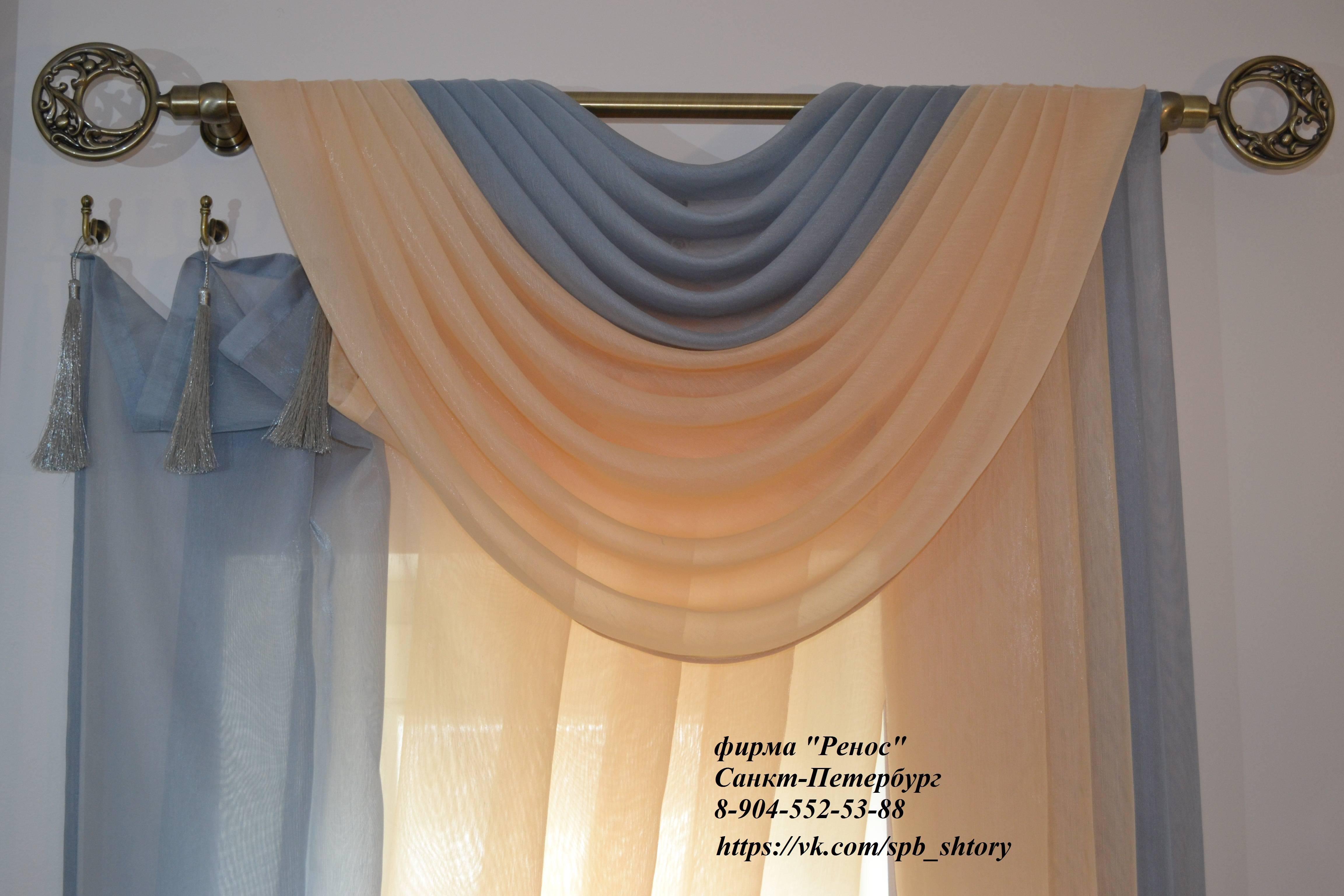 Дизайн и пошив штор в спб