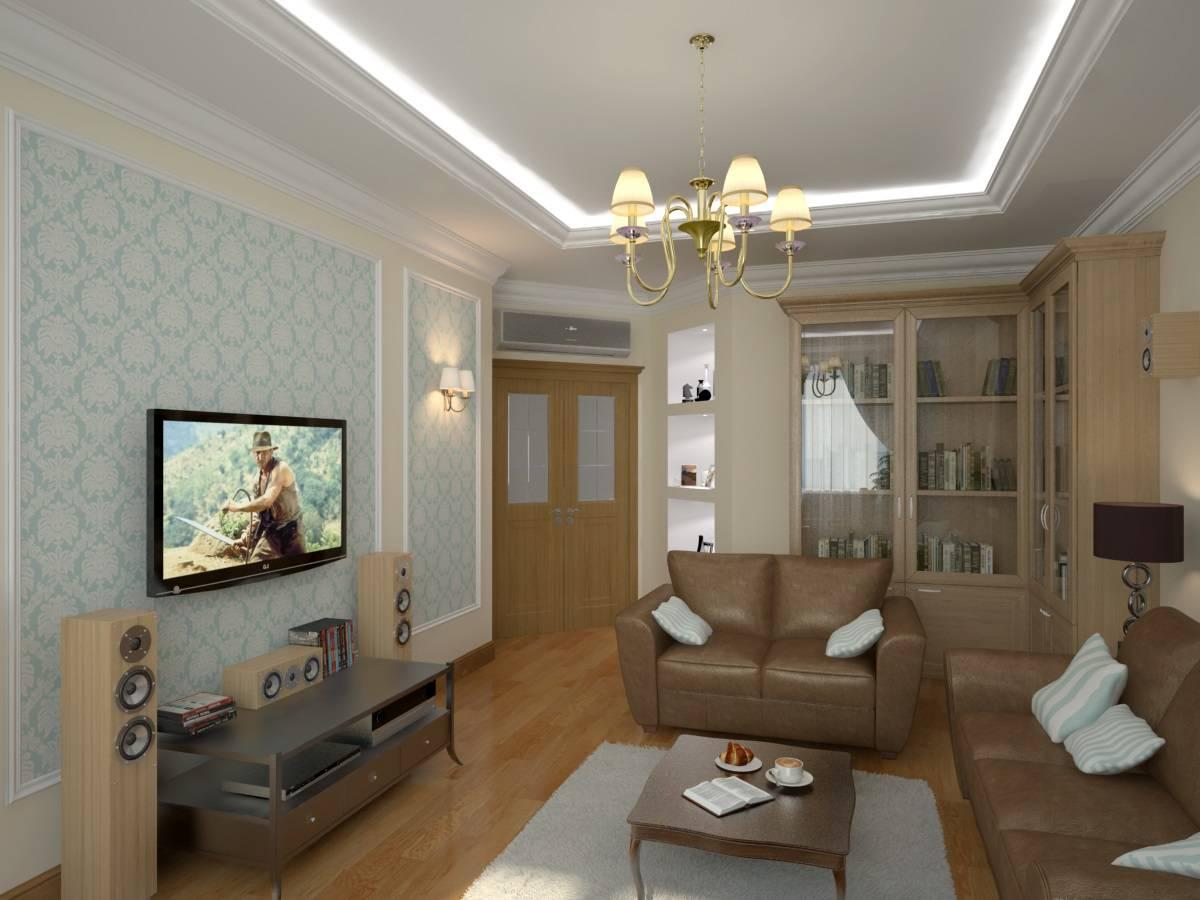 Дизайн гостиной в классическом стиле в хрущевке