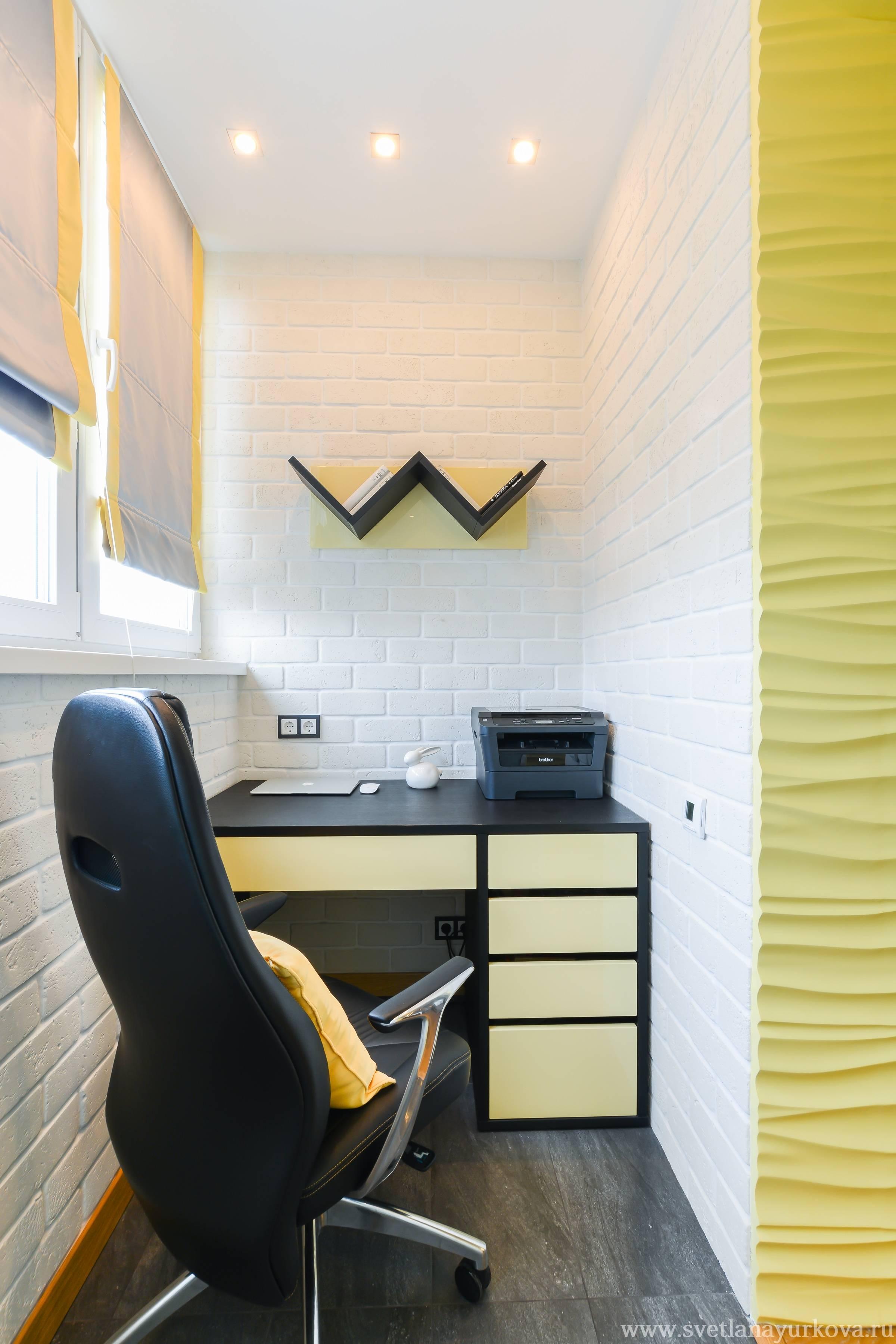 Интерьер двухкомнатной квартиры в современном стиле roomidea.