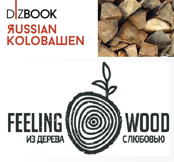 Яussian Kolobaшen: Feeling Wood