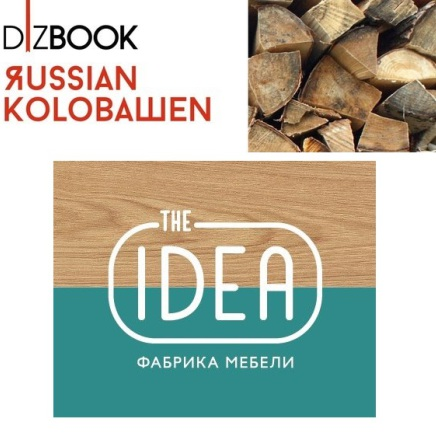 Яussian Kolobaшen: The Idea